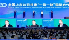 One Belt And One Road International Cooperation Forum Held In Shenzhen, Francis Chua Was Invited To Give An Introductory Speech Online
